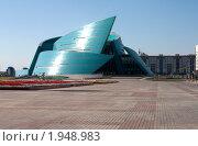 Концертный зал. Астана, Казахстан. (2010 год). Редакционное фото, фотограф Олыкайнен Наталья / Фотобанк Лори