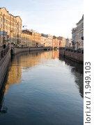 Купить «Санкт-Петербург. Река Мойка», эксклюзивное фото № 1949103, снято 31 августа 2010 г. (c) Александр Алексеев / Фотобанк Лори