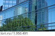 Купить «Франкфурт-на-Майне - город небоскребов», фото № 1950491, снято 21 августа 2010 г. (c) Maria Kuryleva / Фотобанк Лори