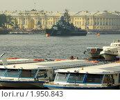 Военный корабль на Неве с прогулочными судами на переднем плане. Санкт-Петербург. (2010 год). Редакционное фото, фотограф игорь иванов / Фотобанк Лори