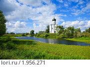 Купить «Церковь Покрова на реке Нерли», фото № 1956271, снято 27 августа 2010 г. (c) Яков Филимонов / Фотобанк Лори