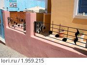Купить «Музыкальная ограда у жилого дома в Ие. Санторини, Греция», эксклюзивное фото № 1959215, снято 19 августа 2010 г. (c) Щеголева Ольга / Фотобанк Лори