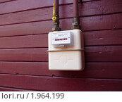 Купить «Газовый счетчик на стене», фото № 1964199, снято 15 августа 2010 г. (c) Виктор Сухарев / Фотобанк Лори