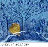Осенний лист в стеклянной вазе. Стоковое фото, фотограф Yury Ivanov / Фотобанк Лори
