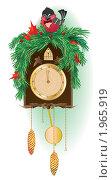 Купить «Новогодние часы», иллюстрация № 1965919 (c) Татьяна Петрова / Фотобанк Лори