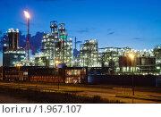 Купить «Нефтехимический завод. Антверпен, Бельгия», фото № 1967107, снято 21 июня 2009 г. (c) Михаил Лавренов / Фотобанк Лори