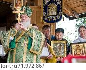 Митрополит Псковский и Великолукский Евсевий (2010 год). Редакционное фото, фотограф Артем Костров / Фотобанк Лори