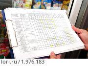Купить «Данные о превышении допустимой торговой наценки на продукты питания в розничной сети», фото № 1976183, снято 15 сентября 2010 г. (c) Анна Мартынова / Фотобанк Лори