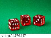 Купить «Три игральных кубика», фото № 1976187, снято 11 марта 2010 г. (c) Анфимов Леонид / Фотобанк Лори