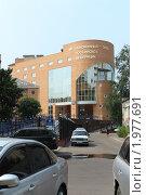 Купить «Здание Пенсионного фонда в Воронеже», фото № 1977691, снято 9 августа 2010 г. (c) Петрова Ольга / Фотобанк Лори