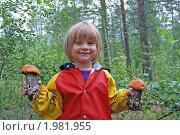 Купить «Веселая девочка с  подосиновиками», фото № 1981955, снято 2 сентября 2009 г. (c) Tamara Sushko / Фотобанк Лори