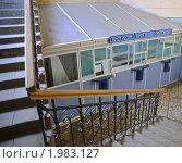 Пустой киоск на главпочтамте (2010 год). Редакционное фото, фотограф Алёшина Оксана / Фотобанк Лори