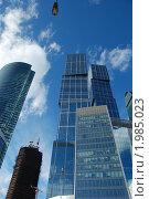 """Купить «Международный бизнес-центр """"Москва-Сити""""», эксклюзивное фото № 1985023, снято 19 сентября 2010 г. (c) lana1501 / Фотобанк Лори"""