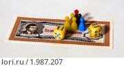 Билеты (2010 год). Редакционное фото, фотограф Илья Забежинский / Фотобанк Лори