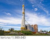 Купить «Самара космическая», фото № 1989643, снято 8 сентября 2010 г. (c) FotograFF / Фотобанк Лори