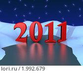 Купить «2011 год. Отражение», эксклюзивная иллюстрация № 1992679 (c) Виктор Тараканов / Фотобанк Лори