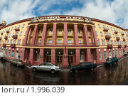 "Купить «Фасад гостиницы ""Орел""», фото № 1996039, снято 15 мая 2009 г. (c) Александр Авдеев / Фотобанк Лори"