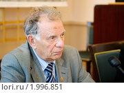 Купить «Жорес Иванович Алферов», фото № 1996851, снято 16 июня 2010 г. (c) Vladimir Kolobov / Фотобанк Лори