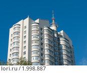 Купить «Современный дом. Москва», фото № 1998887, снято 25 сентября 2010 г. (c) Екатерина Овсянникова / Фотобанк Лори