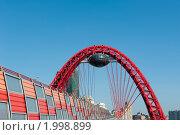 Купить «Живописный мост. Москва», фото № 1998899, снято 25 сентября 2010 г. (c) Екатерина Овсянникова / Фотобанк Лори