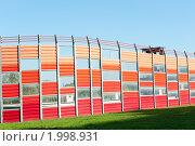 Купить «Заграждение», фото № 1998931, снято 25 сентября 2010 г. (c) Екатерина Овсянникова / Фотобанк Лори