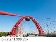 Купить «Живописный мост. Москва», фото № 1999707, снято 25 сентября 2010 г. (c) Екатерина Овсянникова / Фотобанк Лори