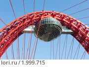 Купить «Живописный мост. Москва», фото № 1999715, снято 25 сентября 2010 г. (c) Екатерина Овсянникова / Фотобанк Лори