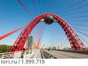 Купить «Живописный мост. Москва», фото № 1999719, снято 25 сентября 2010 г. (c) Екатерина Овсянникова / Фотобанк Лори