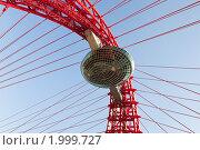 Купить «Живописный мост. Москва», фото № 1999727, снято 25 сентября 2010 г. (c) Екатерина Овсянникова / Фотобанк Лори