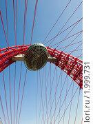 Купить «Живописный мост. Москва», фото № 1999731, снято 25 сентября 2010 г. (c) Екатерина Овсянникова / Фотобанк Лори