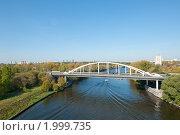 Купить «Вид с Живописного моста на Хорошевский мост. Москва», фото № 1999735, снято 25 сентября 2010 г. (c) Екатерина Овсянникова / Фотобанк Лори