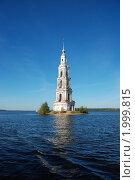Купить «Калязин. Колокольня собора Николая Чудотворца», эксклюзивное фото № 1999815, снято 25 сентября 2010 г. (c) lana1501 / Фотобанк Лори