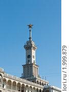 Купить «Здание северного Речного вокзала. Москва», фото № 1999879, снято 25 сентября 2010 г. (c) Екатерина Овсянникова / Фотобанк Лори