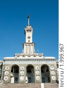 Купить «Здание Северного Речного вокзала. Москва», фото № 1999967, снято 25 сентября 2010 г. (c) Екатерина Овсянникова / Фотобанк Лори