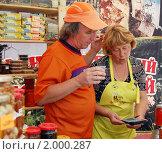 Купить «Мужчина и женщина оформляют покупку меда в торговой палатке», эксклюзивное фото № 2000287, снято 16 сентября 2010 г. (c) Анна Мартынова / Фотобанк Лори