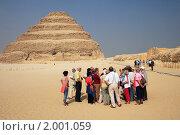 Купить «Туристы у пирамиды Джосера», фото № 2001059, снято 25 мая 2018 г. (c) Светлана Привезенцева / Фотобанк Лори