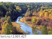 Купить «Ранняя осень. Урал», фото № 2001427, снято 19 сентября 2010 г. (c) Сергей Лебедев / Фотобанк Лори