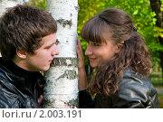 Купить «Молодая пара в парке», фото № 2003191, снято 26 сентября 2010 г. (c) Okssi / Фотобанк Лори