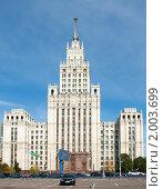Купить «Сталинская высотка на Красных воротах. Москва», фото № 2003699, снято 26 сентября 2010 г. (c) Екатерина Овсянникова / Фотобанк Лори