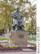Купить «Памятник актёру Щепкину в Белгороде», фото № 2003855, снято 19 сентября 2010 г. (c) Алексей Шаповалов (Стерх) / Фотобанк Лори