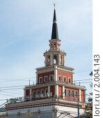 Купить «Здание Казанского вокзала. Москва», фото № 2004143, снято 26 сентября 2010 г. (c) Екатерина Овсянникова / Фотобанк Лори