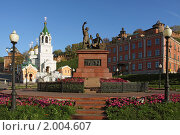 Купить «Церковь Иоанна Предтечи в Нижнем Новгороде Новгороде», фото № 2004607, снято 26 сентября 2010 г. (c) Igor Lijashkov / Фотобанк Лори