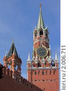 Купить «Спасская башня Московского Кремля», фото № 2006711, снято 26 сентября 2010 г. (c) Валерия Попова / Фотобанк Лори