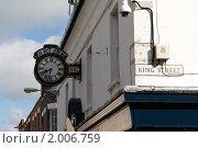 Старинные часы (2010 год). Стоковое фото, фотограф Konstantin / Фотобанк Лори