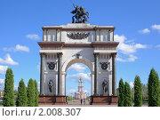 Купить «Курск. Аллея Славы. Триумфальная арка.», фото № 2008307, снято 16 июня 2010 г. (c) Алексей Баринов / Фотобанк Лори