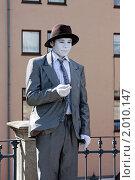 Купить «Живая статуя из Дрездена», фото № 2010147, снято 16 сентября 2010 г. (c) Виктория / Фотобанк Лори
