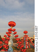 Купить «Выставка китайских фонарей. Город Москва», эксклюзивное фото № 2010887, снято 8 сентября 2010 г. (c) stargal / Фотобанк Лори
