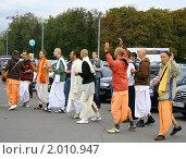 Купить «Кришнаиты», фото № 2010947, снято 18 сентября 2010 г. (c) тб / Фотобанк Лори