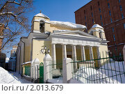 Купить «Католический Храм святого Людовика Французского», фото № 2013679, снято 23 февраля 2010 г. (c) Михаил Ворожцов / Фотобанк Лори