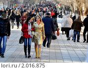 Массовка (2010 год). Редакционное фото, фотограф Евгений Безгодов / Фотобанк Лори